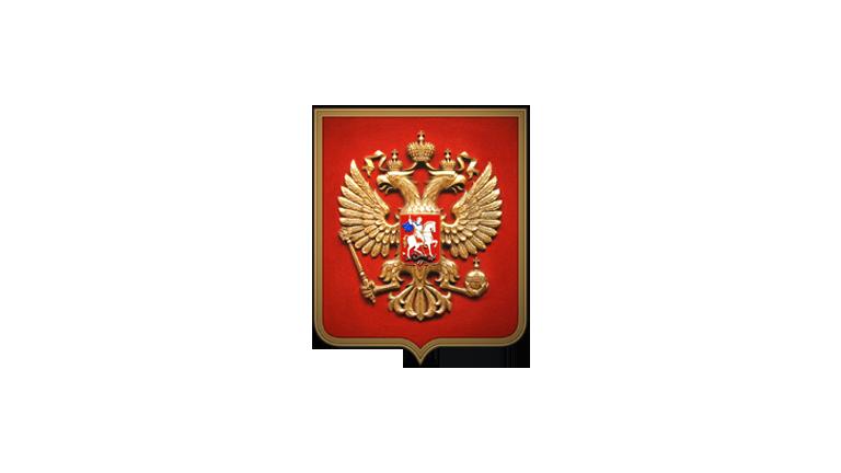 Герб Российской Федерации - иллюстрация к записи Закон № 350