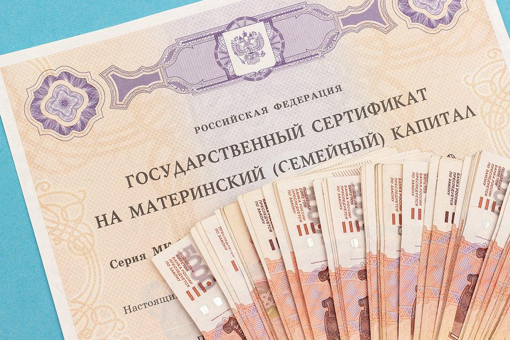 Материнский капитал будет увеличен с 2020 года