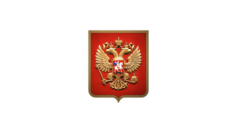 Герб Российской Федерации - иллюстрация к записи Закон о противодействии коррупции