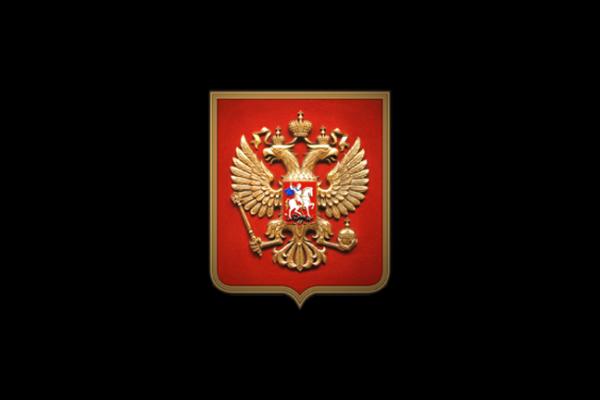 Федеральный Закон «Об оперативно-розыскной деятельности»